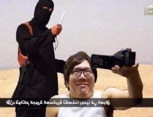 2016倩碧无油黄油真伪日本网民恶搞同胞被ISIS绑架照片2016地沟油案件件