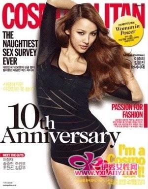 时尚明星李孝利破格变身登时尚杂志封面