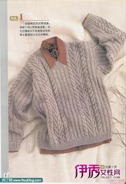 毛衣编织_男士毛衣编织花样是否有你喜欢 - 动手网