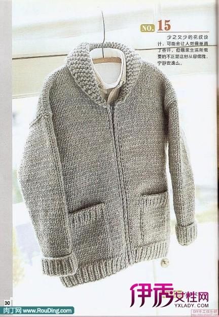 男士毛衣编织花样5000 毛衣编织花样大全 一图片