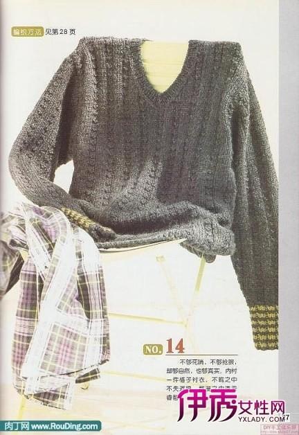 花样|毛衣编织|男士毛衣编织花样5000|男式毛衣