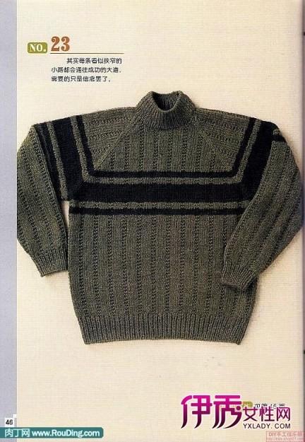 男士毛衣编织花样5000 毛衣编织花样大全 二图片