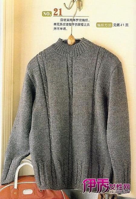 男士毛衣编织花样5000 男士毛衣编织款式大全图片