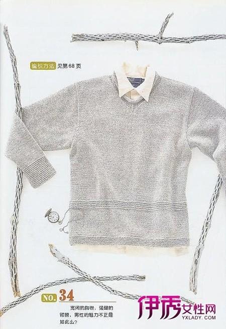 男士毛衣编织花样5000