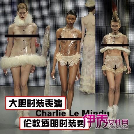 Charlie Le Mindu伦敦透明时装秀-系列时装画 伦敦时装周 2013伦敦图片