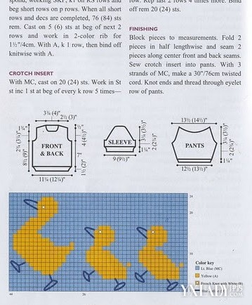 儿童毛衣编织款式图-可爱小鸭子图解