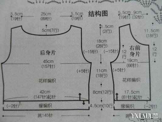 【图】韩式钩针衣服图解
