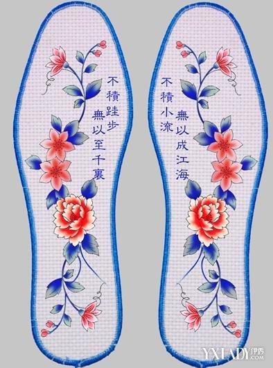 【图】喜百年十字绣鞋垫图案