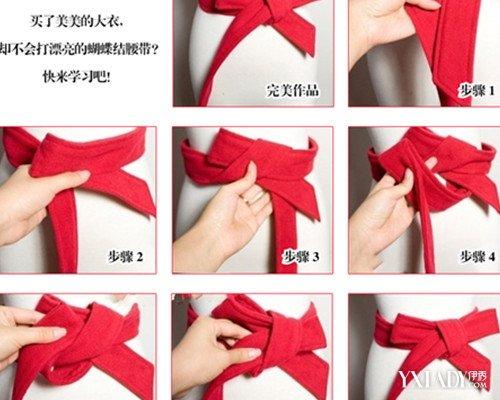 【图】经典蝴蝶结的系法图解 为你的甜美气质加分