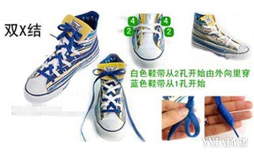 【图】好看鞋带的系法图解 让你的鞋子成为百搭流行鞋