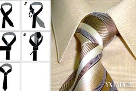 【图】如何打领带图解方法 教你六款经典领带打法