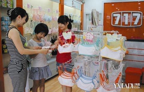 【图】初一小女孩女生爆照内衣穿女孩有讲究身内衣守图片