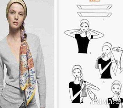 【图】女生头巾的系法图解 每天换一个造型变时尚达人