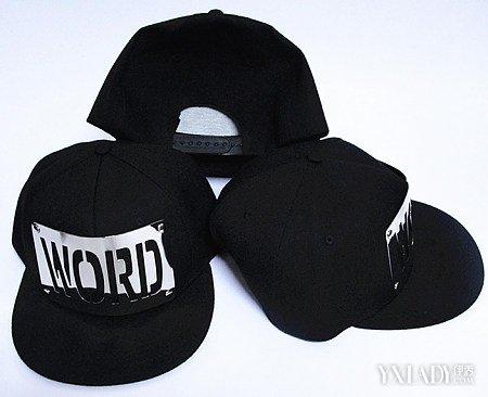 平沿帽怎么戴好看 两大步教你搭配帽子