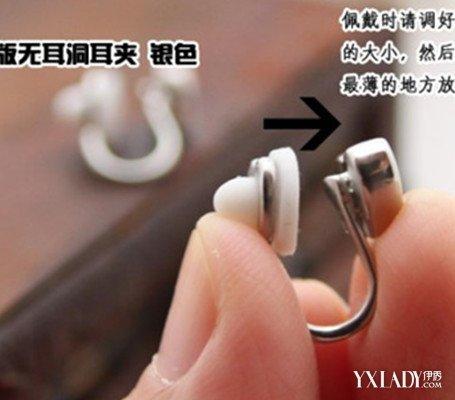 【图】唯美u型耳夹 耳夹的搭配技巧