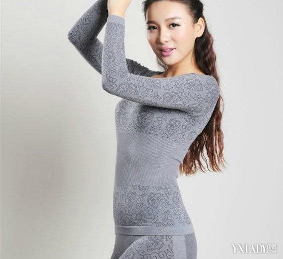 ... 了解內衣的正確穿法_打底保暖衣_伊秀服飾網|yxlady.com