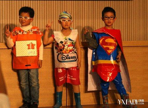 男童亲子环保服装图片精选 如何自制环保儿童服装