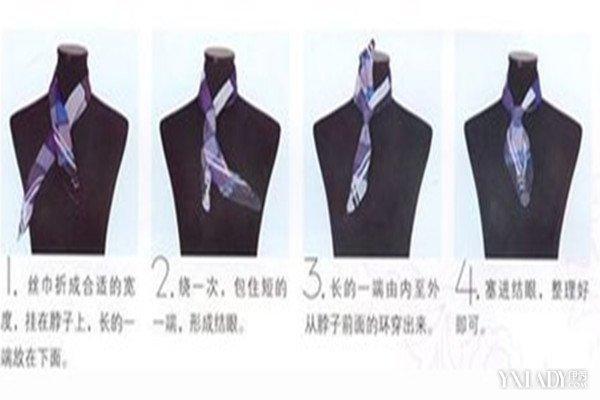 【图】韩国小方巾的系法图解 四款系法任你选择