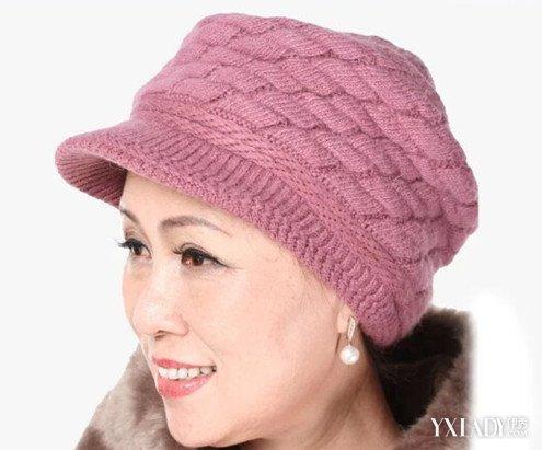 【图】中老年女帽子编织方法是什么 小编教你时尚又实用的搭配方法