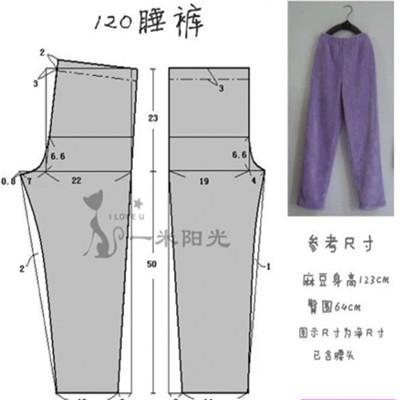 史上全睡衣睡裤裁剪方法 各种风格大盘点