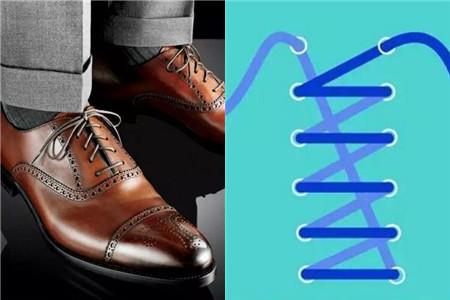皮鞋鞋带的系法图解 从细节中看出绅士风范