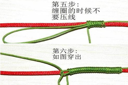 戒指大了缠线图解 既简单又好学的方法