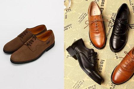 皮鞋鞋带系法图解 简单又方便
