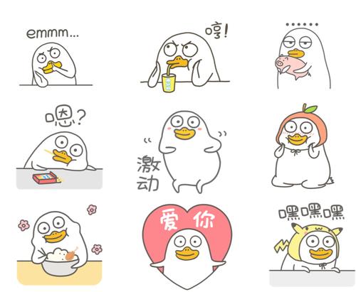 把网红表情包小刘鸭穿上身是什么体验?8seconds告诉你图片
