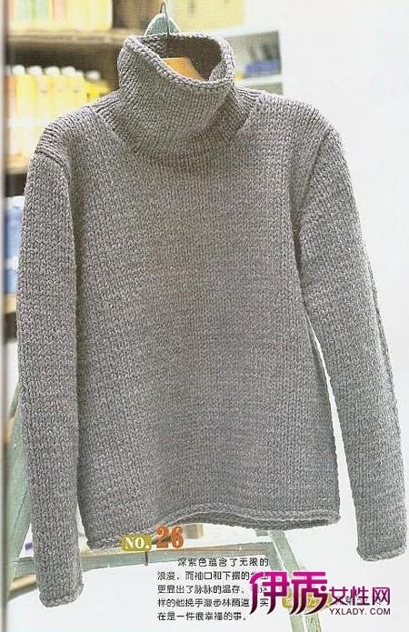 男士毛衣编织花样5000 男士毛衣编织款式大全