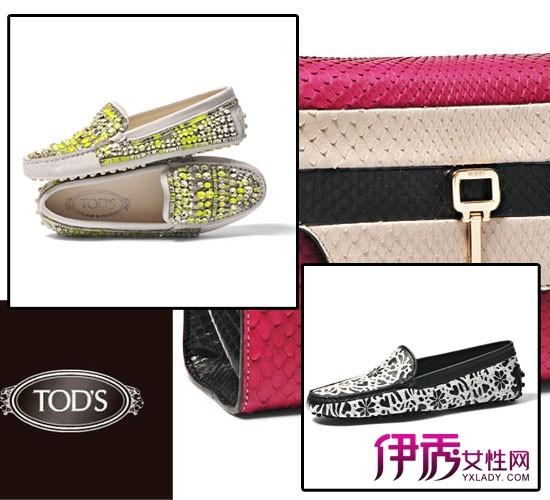 豆豆/Tods2013豆豆鞋