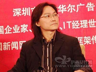 图文:阳狮广告广州分公司创意总监刘瑞政发言图片
