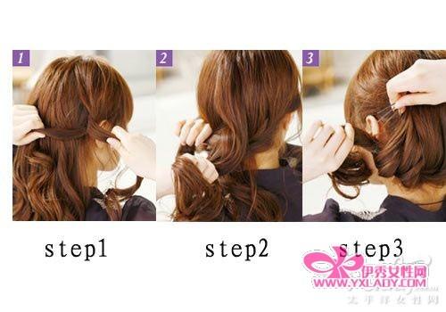 发型关键词:甜美 编发   气质指数:★★★★★   打造步骤:   step1