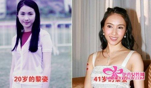 黎姿   号称香港tvb第一美女的黎姿已经是奔四