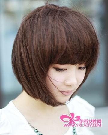 中长包包头发型