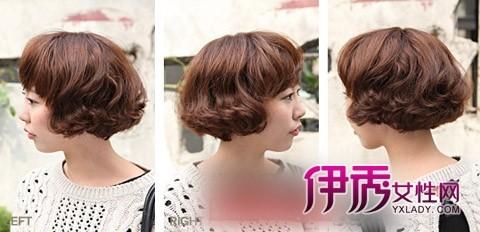 2011年末女生中短发烫发发型名称盘点图片