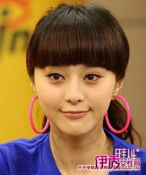 女星演绎最新齐刘海长发发型