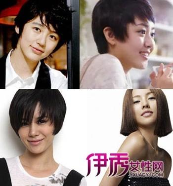 短发/韩国女星流行短发发型:依次为尹恩惠、文根英、金贤珠、李孝利...