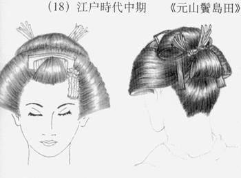 和服发型_简单日式和服盘发图片