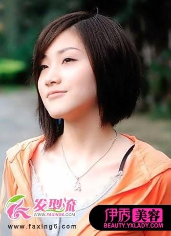 清纯女生短发发型