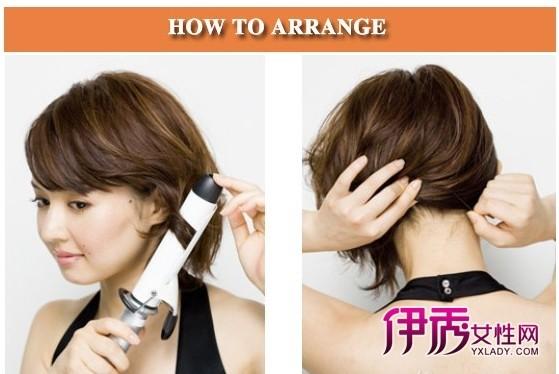 美容 发型 diy发型 / 正文  扎发步骤: step1:用卷发棒将短发发尾加热