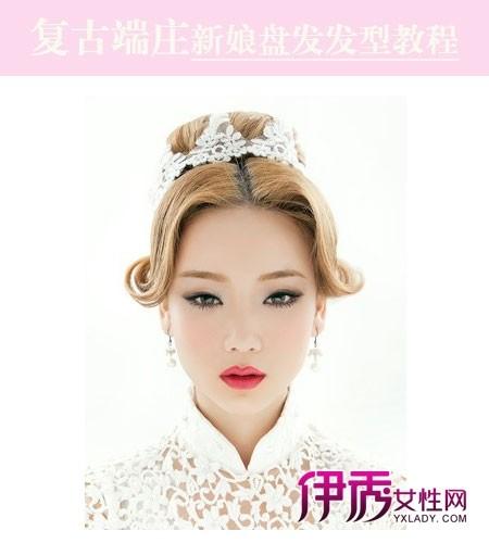 韩式新娘盘发步骤非常简单