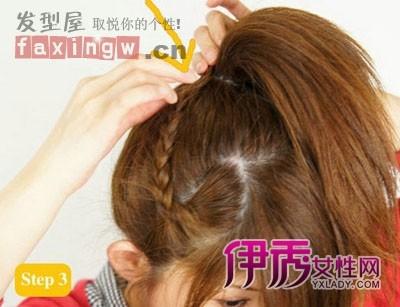 可爱编发花苞头发型扎法