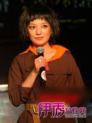 大眼美女明星赵薇短发发型图片