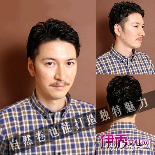 发型 男士/style5:成熟男士发型