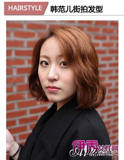 韩范儿街拍发型 速变抢镜街头明星图片
