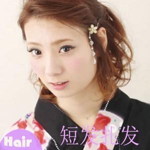 短发怎么扎好看图解 _beauty.yxlady.com-伊秀美容网图片