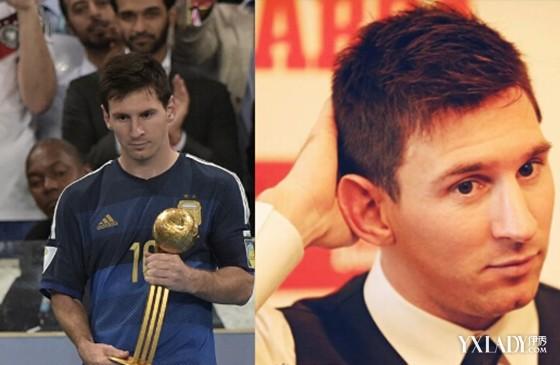梅西夺世界杯金球奖显失落 2014梅西发型变化对比图