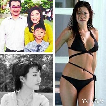 图英拉私房照曝光泰国爱韩式发型