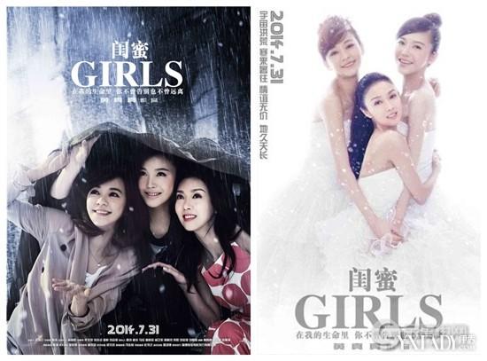 三人成闺蜜_电影除了讲述三个女孩之间甜蜜又细腻的\