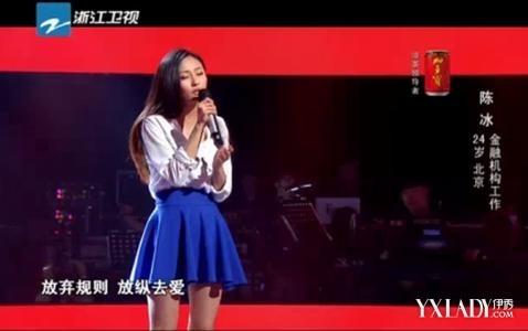 8月2日中国好声音美女白领陈冰一亮相就